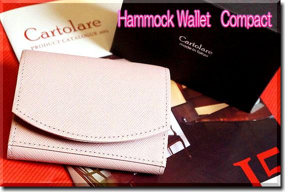 cartolare-hammok-wallet