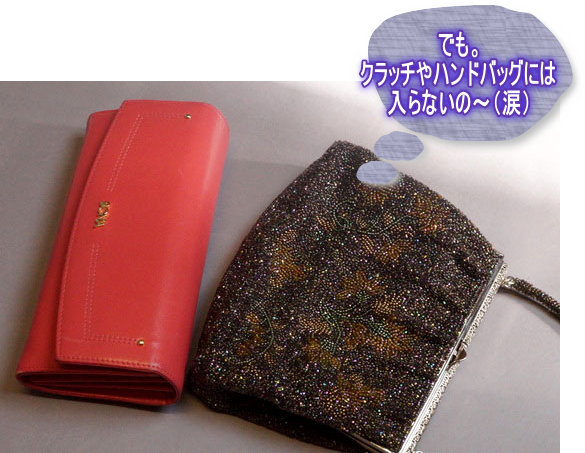 cartolare-hammok-wallet-12