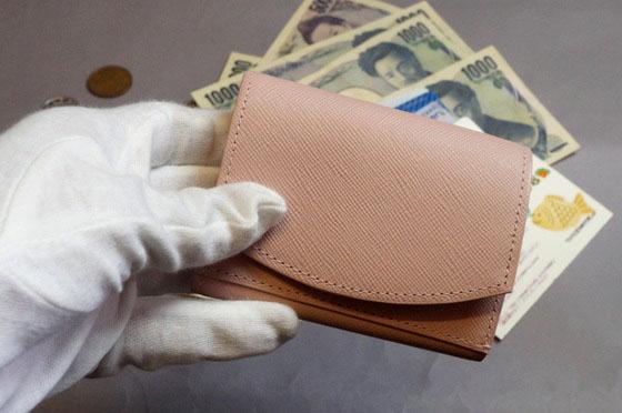 cartolare-hammok-wallet-69