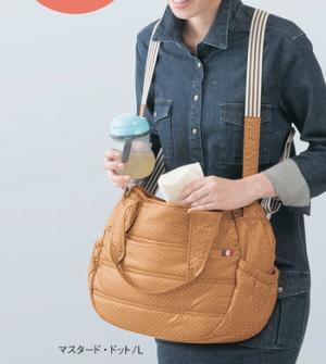 coaroo-bellemaison-bag
