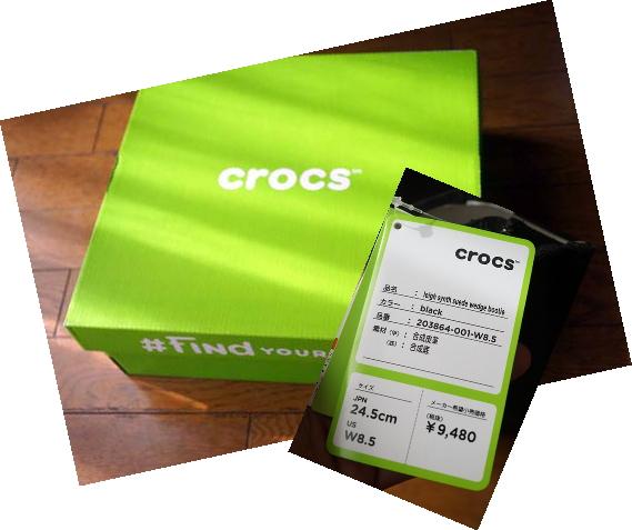 crocs-bootie-w
