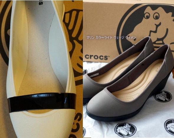 crocs-brynn-wedge-w-29