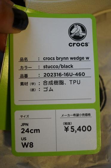 crocs-brynn-wedge-w-3