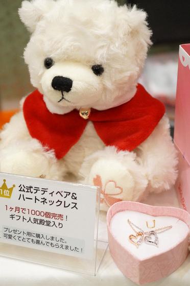 jwell-teddy
