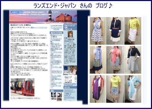 landsend-bikei-dress-10