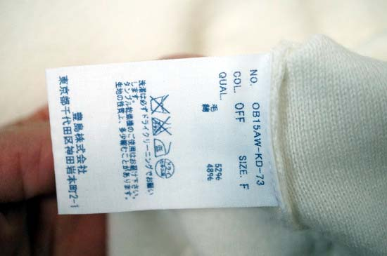 knit白素材
