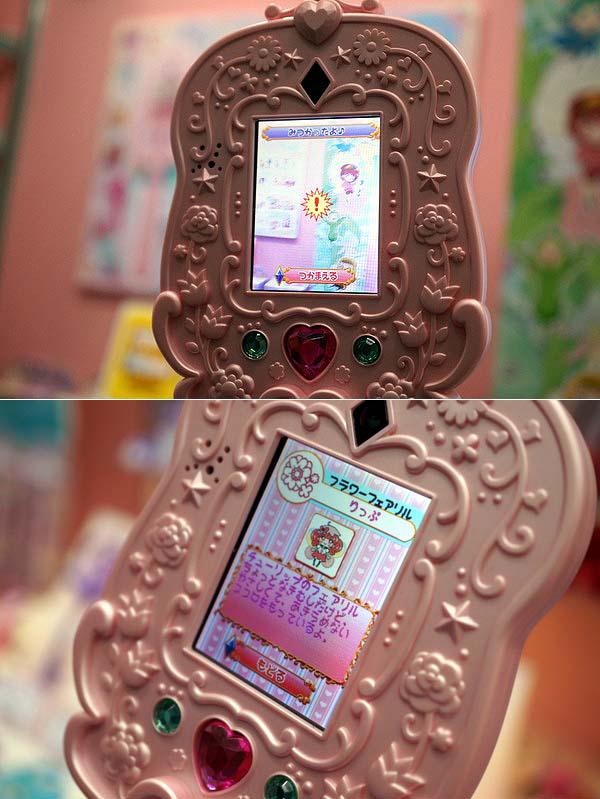 魔法の鏡のフェアリル探し