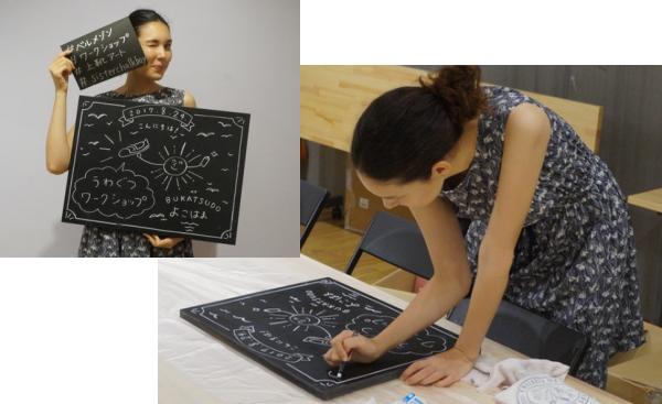 手描きグラフィックアーティストのサラ・ガリーさん