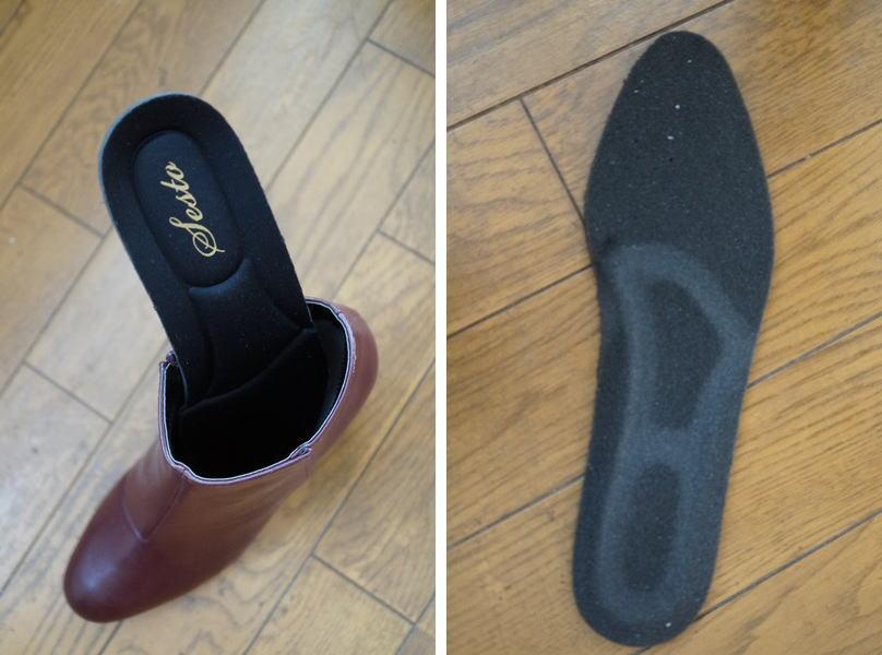 ブーツの中敷き