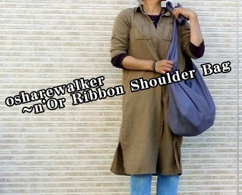 osharewalker -n'Or Ribbon Shoulder Bag