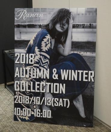 ベルーナ・ラナン2018 AUTUM&WINTER COLLECTION(ファッションアイテム展示イベント)