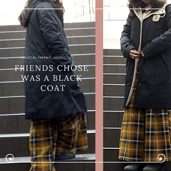 黒いマジカルサーモフードコート