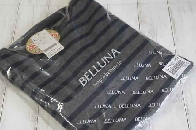ベルーナ毛布とっぷす