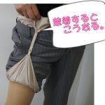 【フェリシモ】トイレ床にパンツの裾がつくのを防ぐ!~ガウチョボトム安心機能付き ペチパンツ