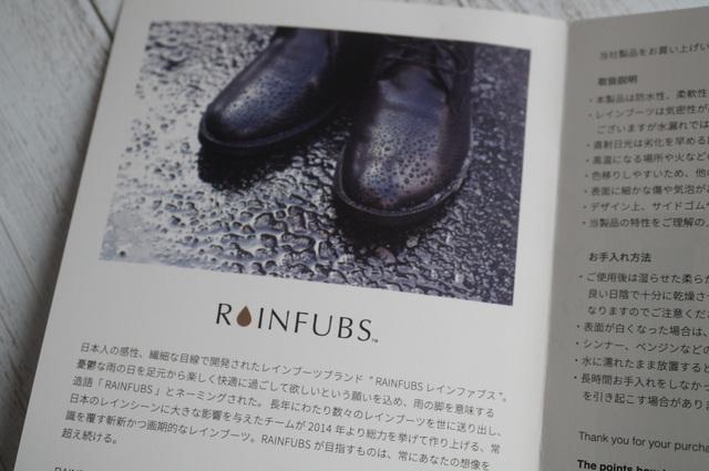 雨の日靴レインファブス