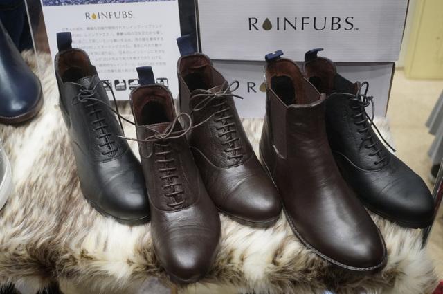 雨靴レディースレインファブス