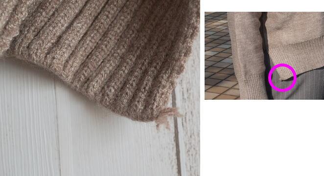 knitのほつれ