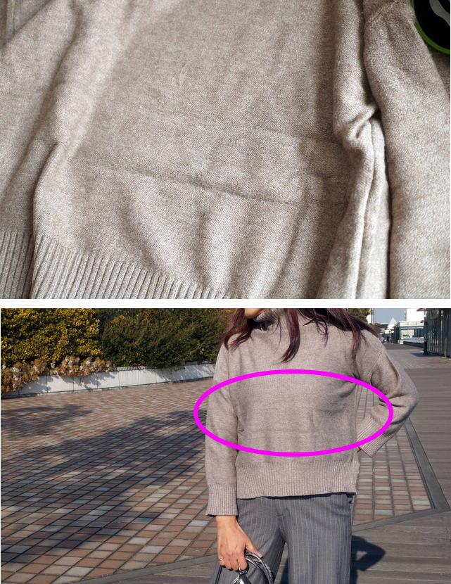 knitのシワ