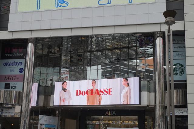 DoCLASSE新宿アルタ