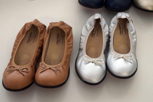 ぺたんこ靴くにゃっプスバレエ