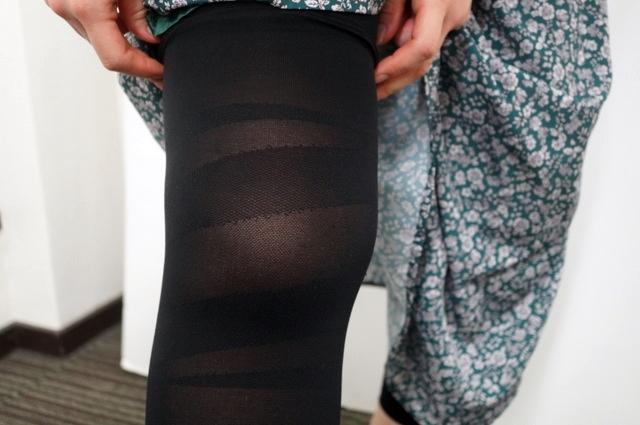 膝のサポート部分