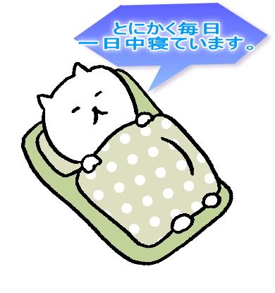 寝たきりイメージ