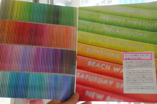 『500色の色えんぴつ TOKYO SEEDS』
