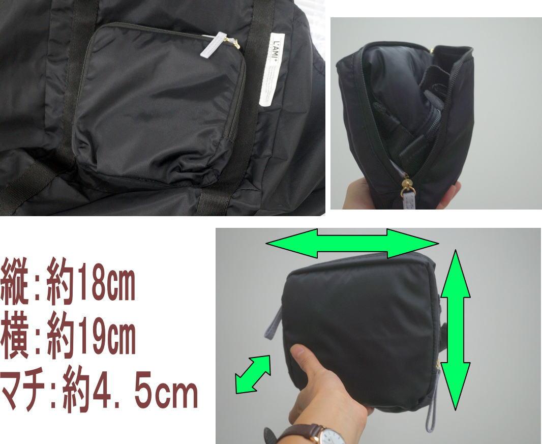 レジカゴバッグおすすめポケッタブルサイズ