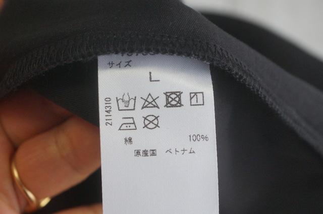 ドゥグラッセTシャツ品質表示2